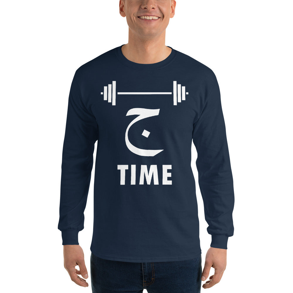 Gym Time Sweat homme 100% coton