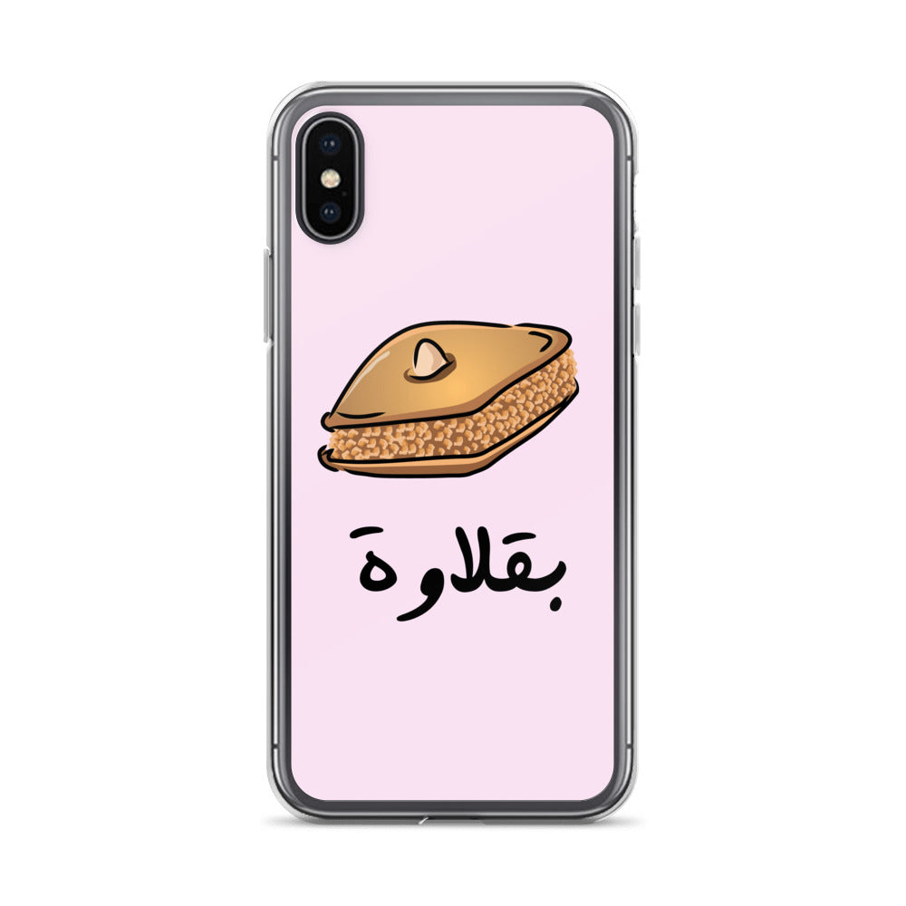 Baqlawa coque iPhone