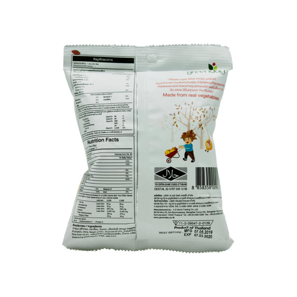 Mixed Veggie Chips - THE NOLLA ASIA LIMITED