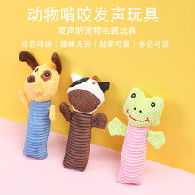 Load image into Gallery viewer, Pet Toys ,Pet Bite Resistant Vocal Toys, Dog Plush Toys
