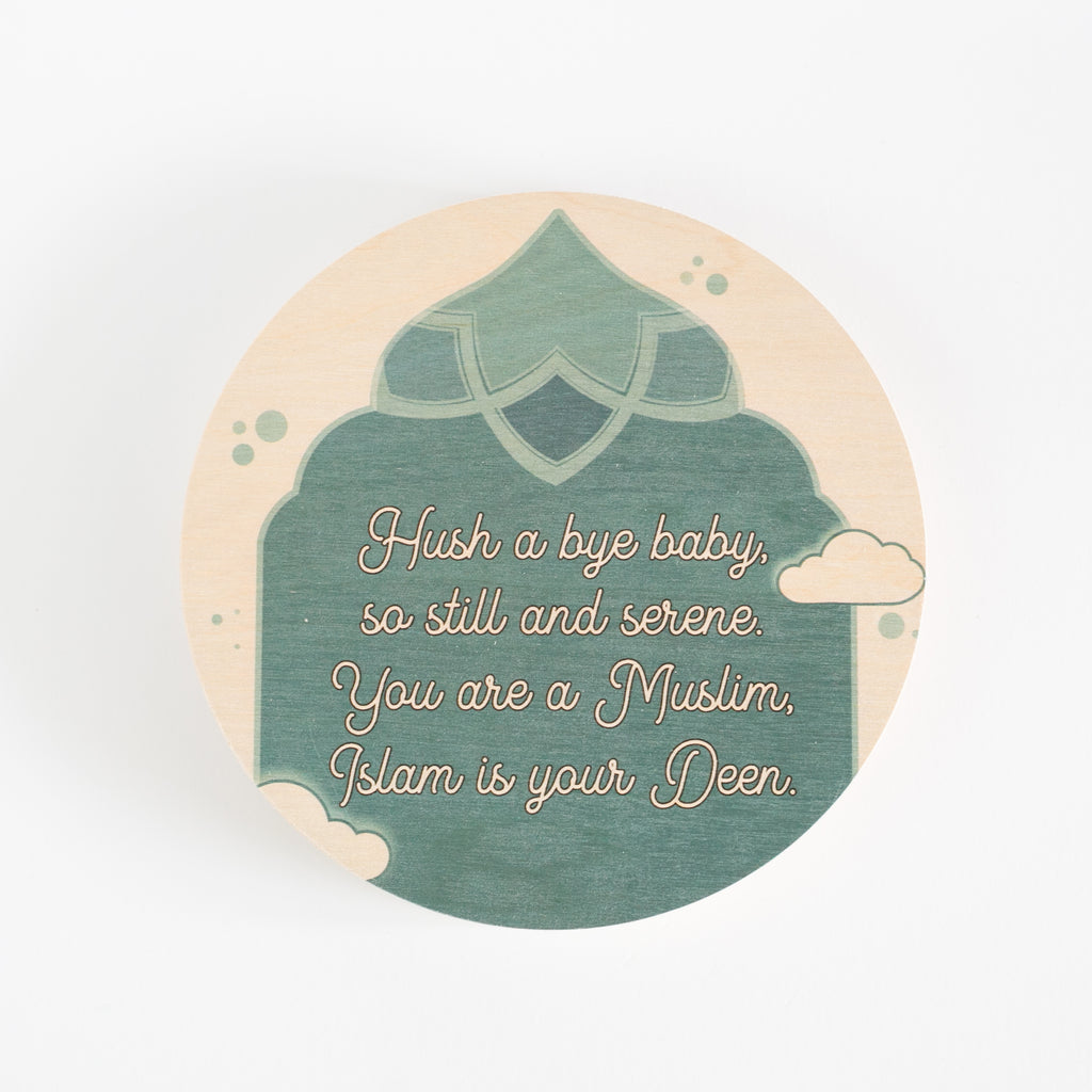 Zed&Q Islamic Product Hush a bye baby wall panels