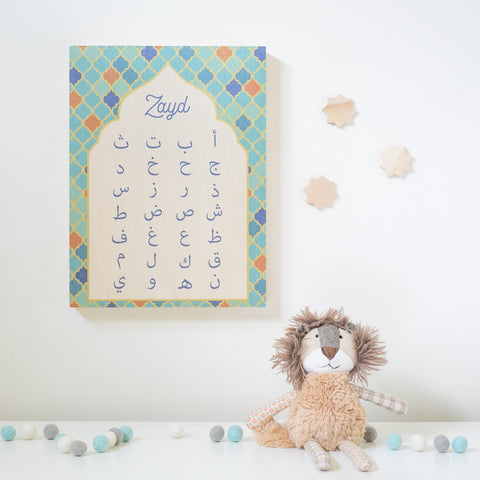 {Moroccan Tiles} Arabic Alphabet Board