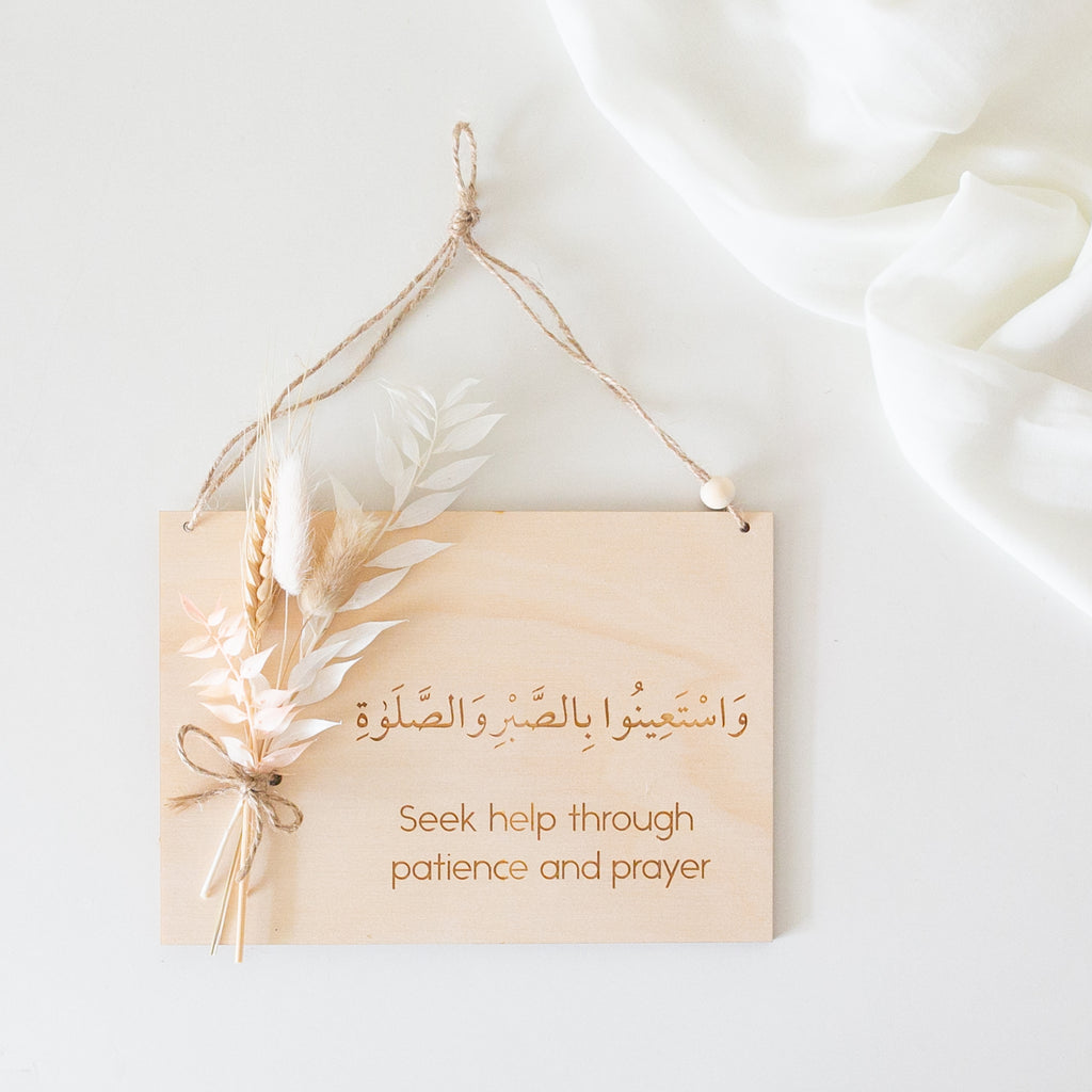 Patience and Prayer Floral Plaque