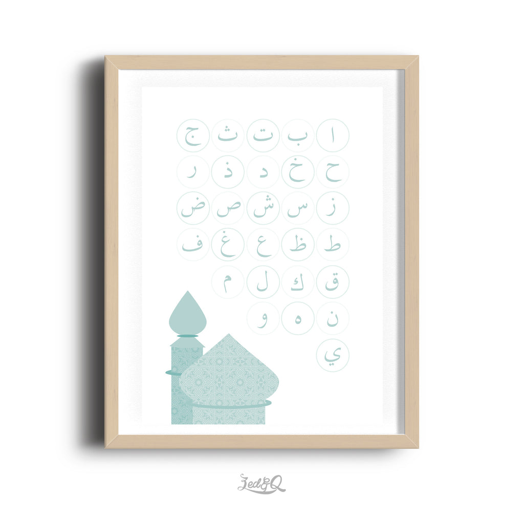 Zed&Q Islamic Product Arabic Alphabet - Hollow Circles Print