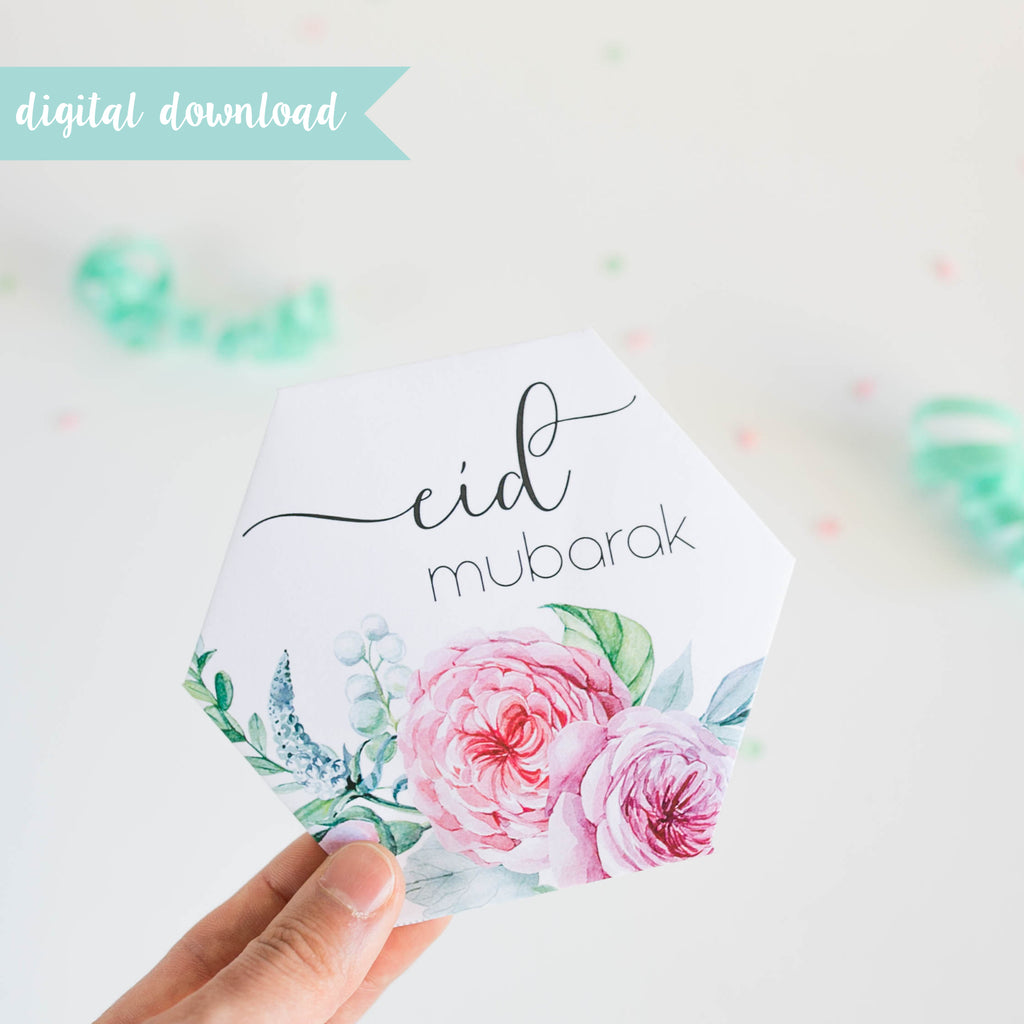 Zed&Q Islamic Product Eidi Envelopes {Floral & Bokeh} Print