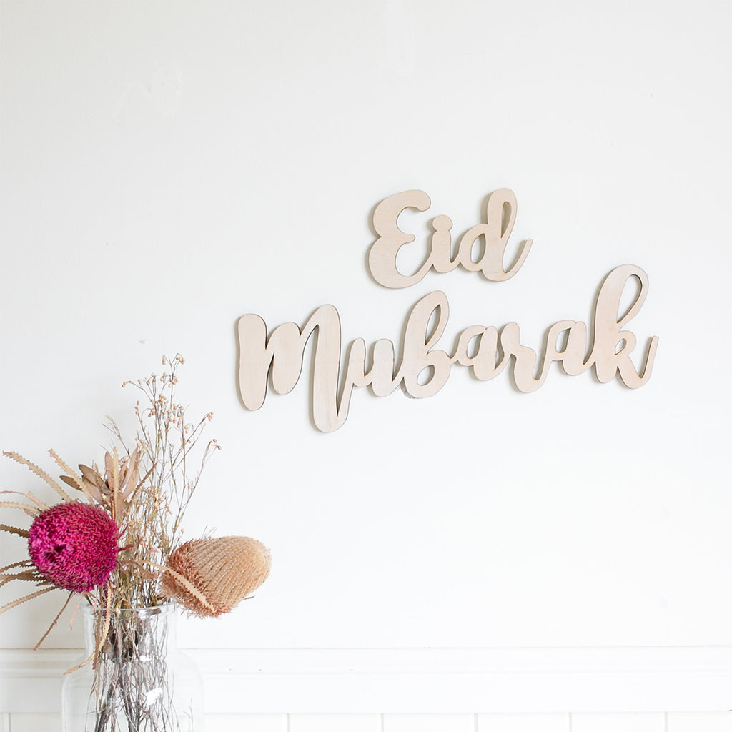 Islamic Muslim Eid Gift Decor  Ramadan + Eid + Mubarak Text Panels (Fancy Font) Text Panels - Zed&Q
