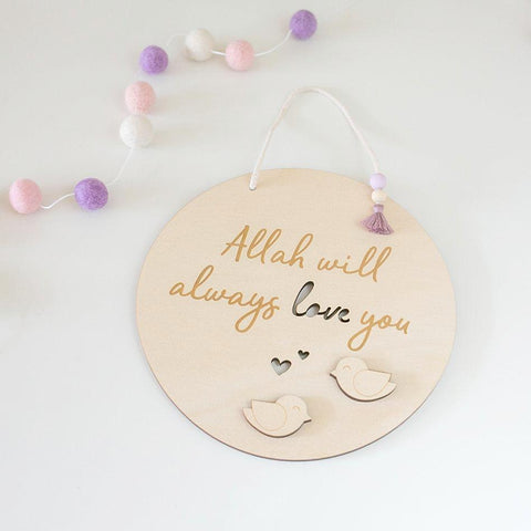 Allah Will Always Love You -Birds- {3D}