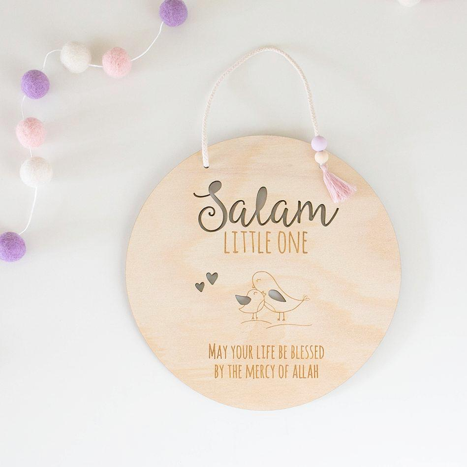 Zed&Q Islamic Product Salam Baby Wall Plaques