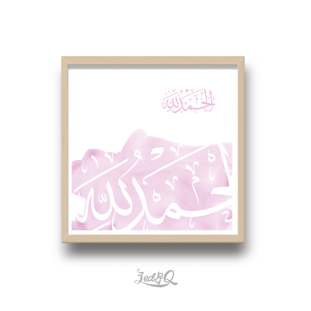 Zed&Q Islamic Product 'Alhamdulillah Islamic Watercolour'  Digital Download Digital Download
