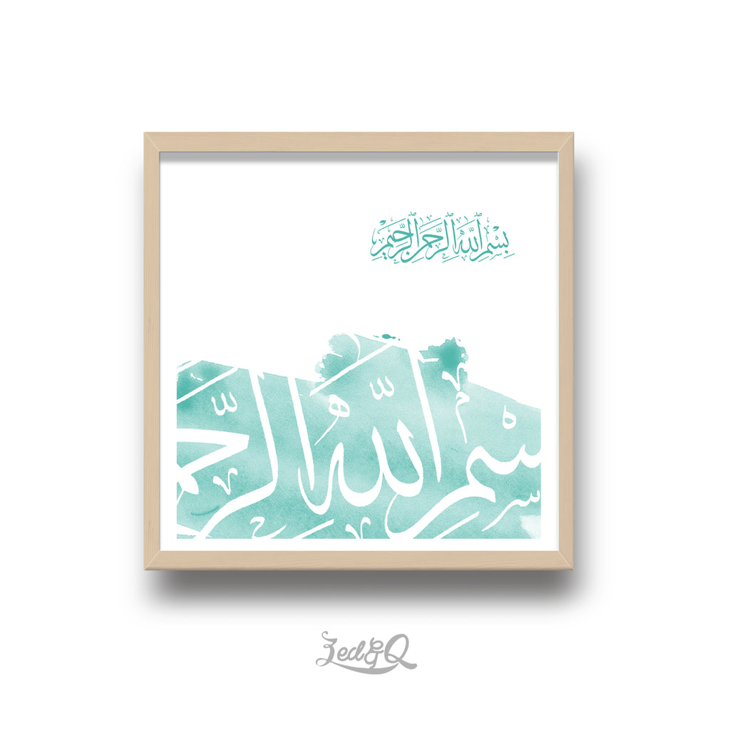 Zed&Q Islamic Product 'Bismillah Islamic Watercolour'  Digital Download Digital Download