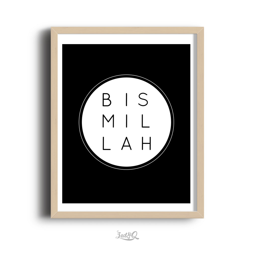 Zed&Q Islamic Product 'Bismillah Monochrome' Digital Download Digital Download