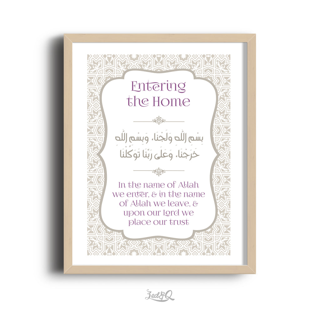 Zed&Q Islamic Product 'Entering the Home Dua' Digital Download Digital Download
