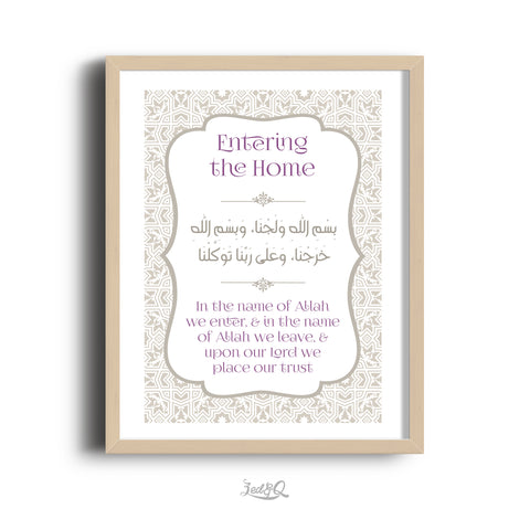 'Entering the Home Dua' Digital Download