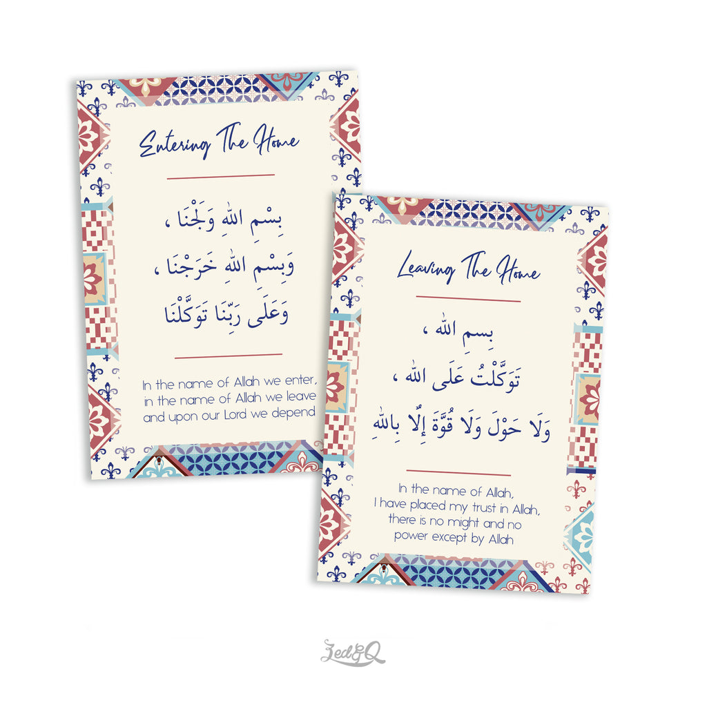 Zed&Q Islamic Product 'Home Duas Moroccan Theme' Digital Download Digital Download