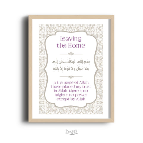 'Leaving the Home Dua' Digital Download