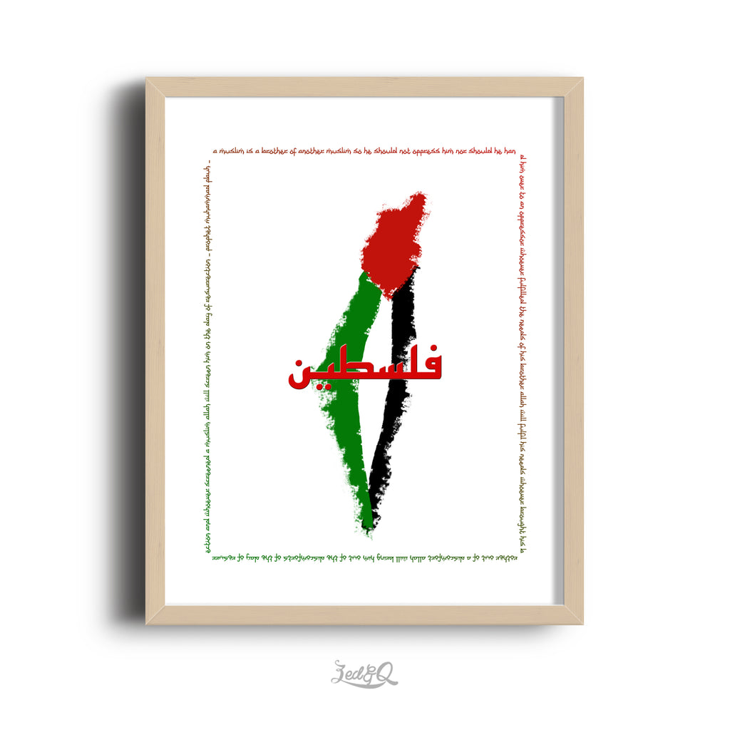 Zed&Q Islamic Product 'Palestinian Themed' Digital Download Digital Download