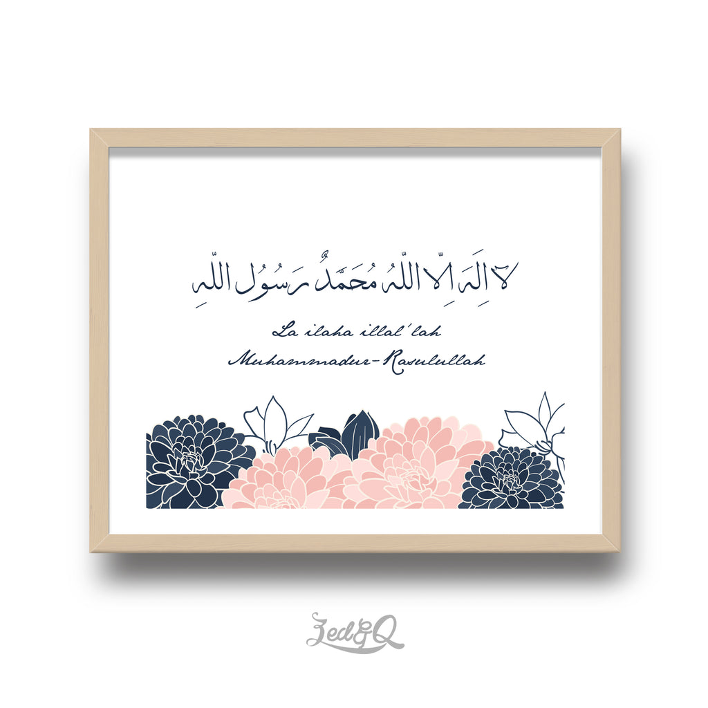 Zed&Q Islamic Product 'Floral Shahadah' Digital Download Digital Download