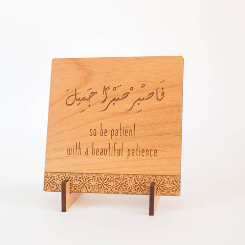 Beautiful Patience Plaque