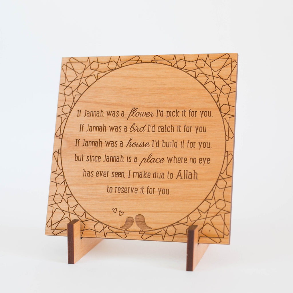 Zed&Q Islamic Product Jannah Prayer Plaque Wooden Plaque