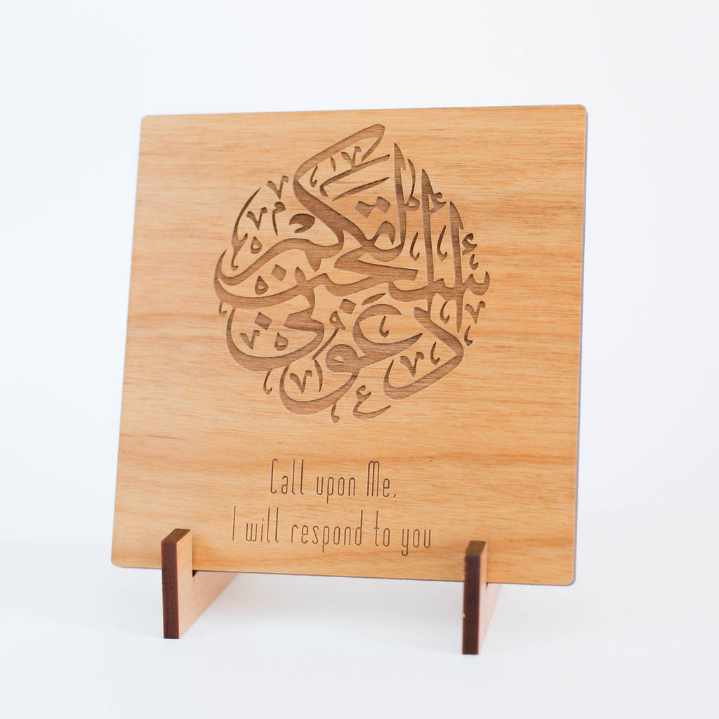 Zed&Q Islamic Product Call Upon Me Plaque Wooden Plaque