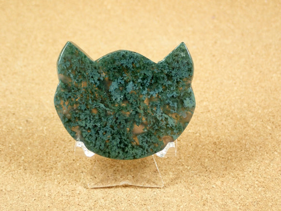 Moss Agate Cat Shaped Slice Mineral Specimen