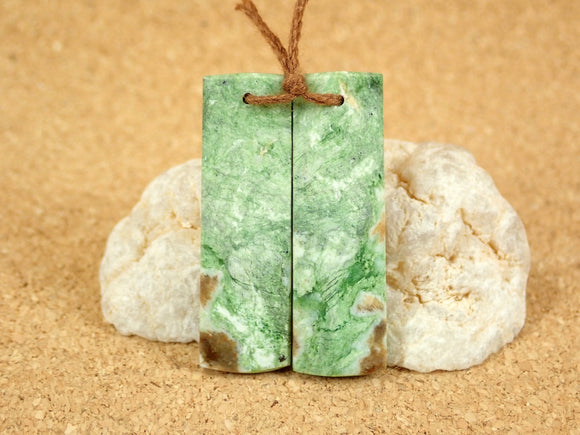African Chrysoprase Rectangle Earring pair