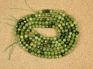 Canadian Jade Faceted Round Beads