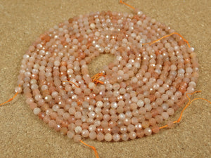 Sunstone Faceted Round Beads