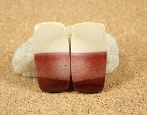 Mookaite Cabochon Rectangle Matched Pair