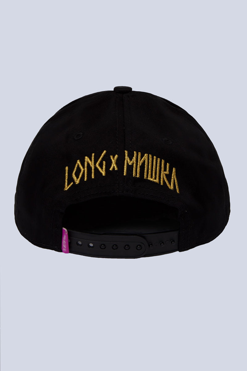 Mishka 2.0 Death Adder Chain Snap Back