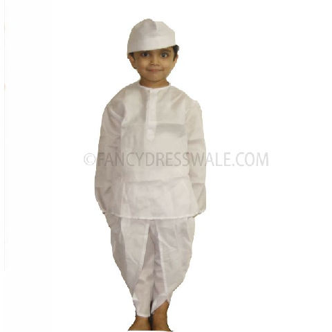 Sardar Vallabh Bhai Patel dress for Boys- Freedom Fighter dress