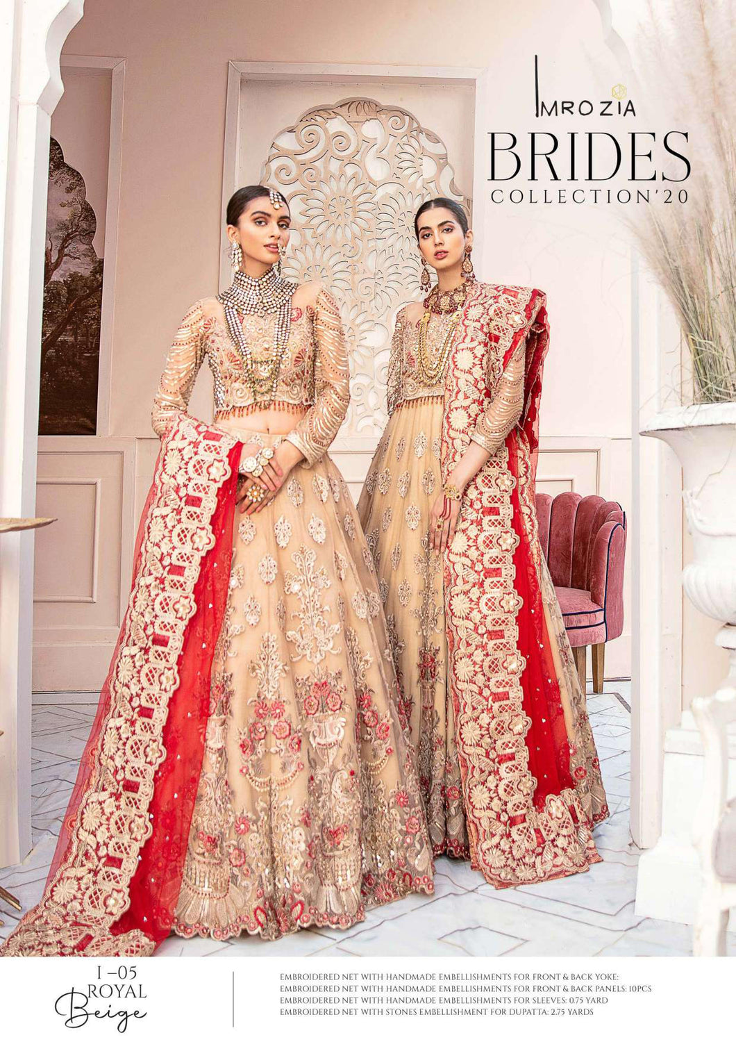 Imrozia Bridal Collection 2020 | IB-05 Royal Beige