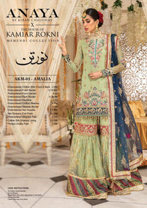 Amalia by Anaya X Kamiar Rokni Mehndi Collection Wedding Party 2020 - LebaasOnline
