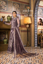 Load image into Gallery viewer, Buy Now Asim Jofa Organza Collection Sharara Kameez with Oversized Dupatta-A luxurious embroidered outfit ideal for any wedding, Mehendi, Mahay, Eid & Nikah parties. Shop Asim Jofa Party Wear Suits UK Online at LebaasOnline - Branded Pakistani designer dresse. Unique and Ready Made Party Wear Salwar Kameez by Asim Jofa 2020 in Birmingham & London.