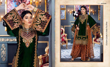 Load image into Gallery viewer, EMAAN ADEEL | Velvet Winter  Collection 2020-MKH03