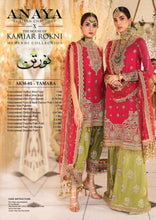 Load image into Gallery viewer, Farahnaz by Anaya X Kamiar Rokni Mehndi Collection Wedding Party 2020 - LebaasOnline