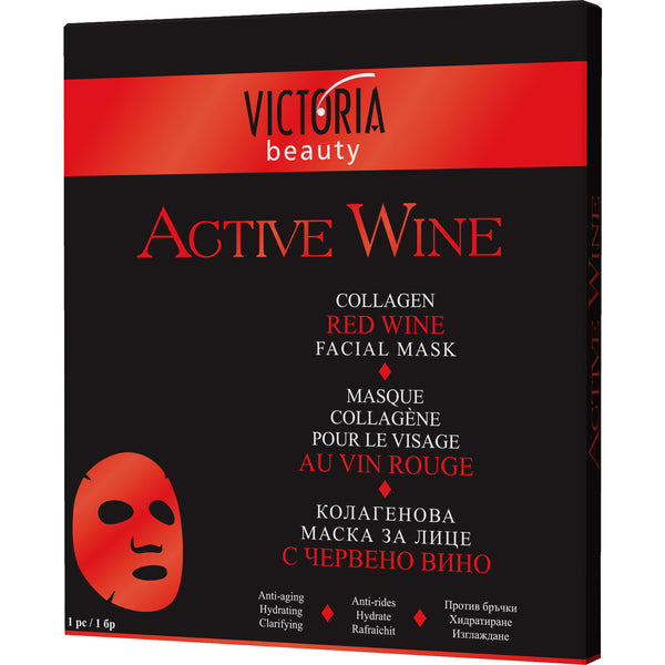 Collagen Red Wine Facial Mask