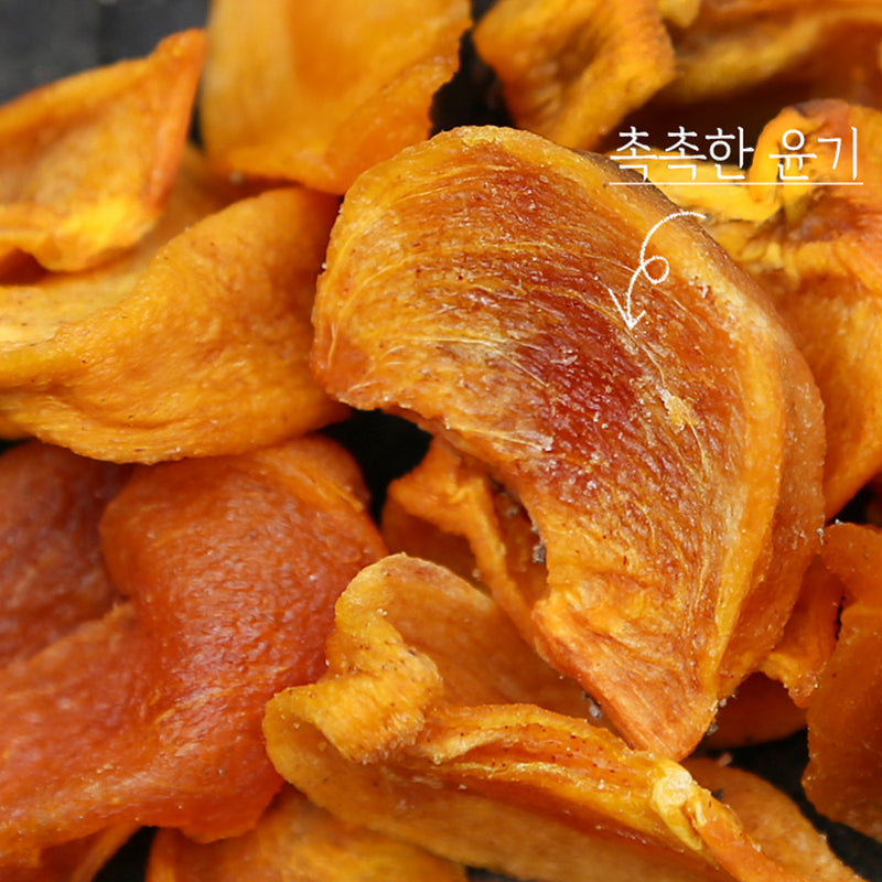 100% Natural Dried Persimmon 50g (10 Bags per Box)