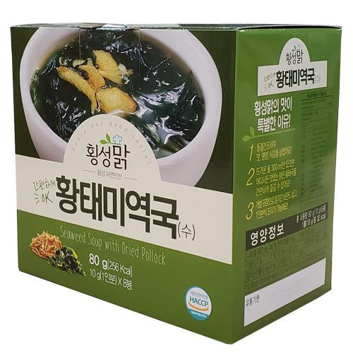 Enjoy the Gangwon-do Clear Dried Pollock and Seaweed Soup at Seoul Mills.