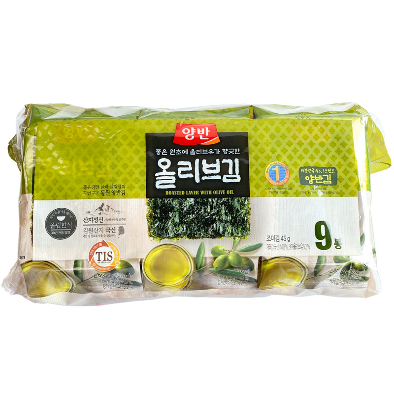 Yangban Olive Oil Roasted Laver Snack Size Multipack (9 Packs per Order)