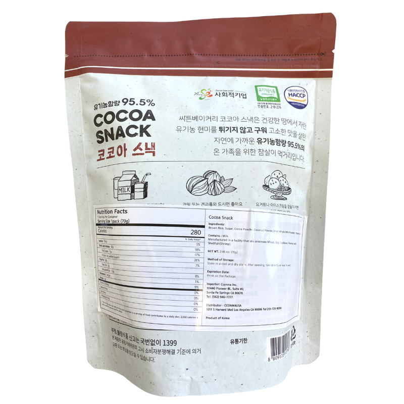 Baked Cocoa Snack by Seton Bakery 70g