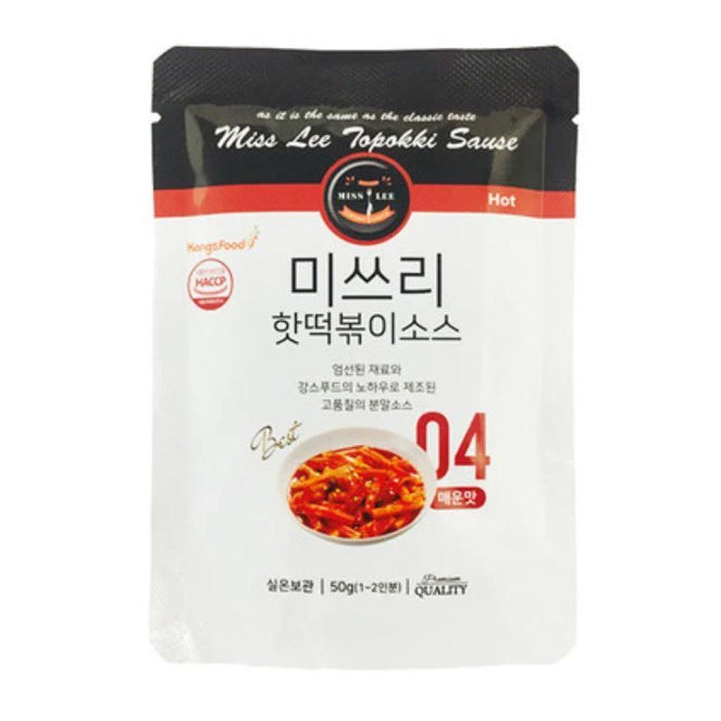 Miss Lee Tteokbokki Powder Sauce Level 4