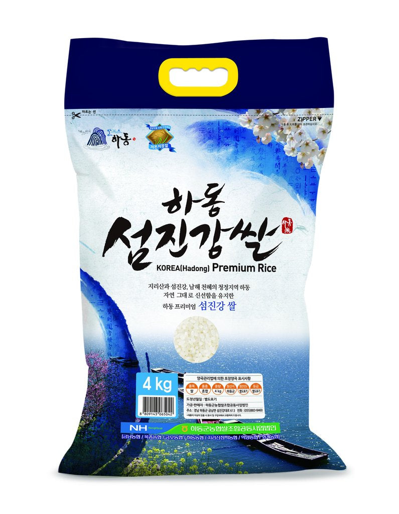 Hadong Sumjin River rice grown in the first class water of Seomjin River 4kg 1 bag (Limited to 2 Bags per Order (Refrigerated Storage) (Reserved: 03/05/2020)