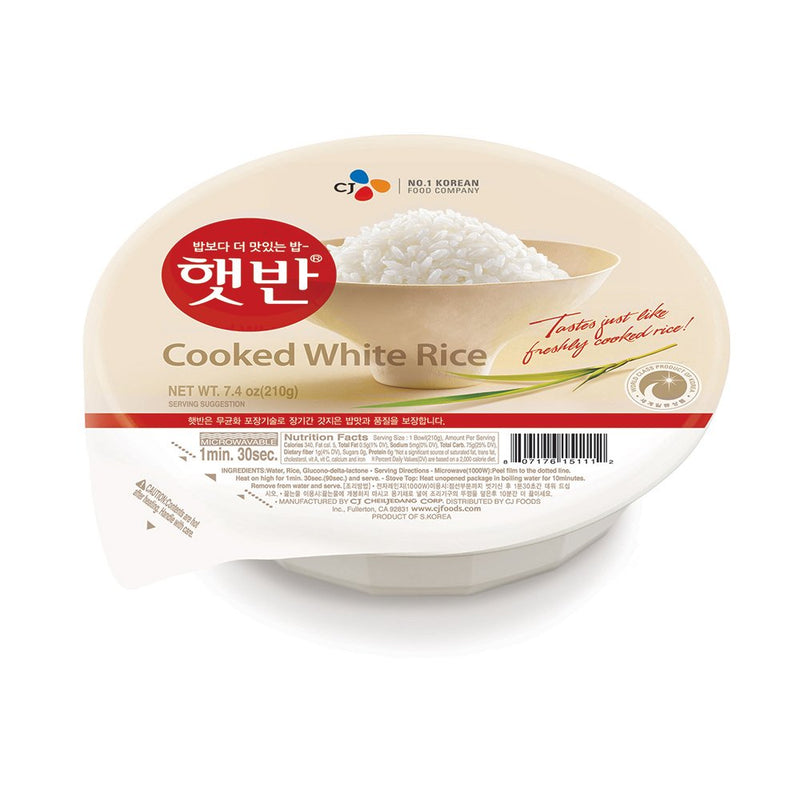 CJ Foods Cooked White Rice Bowl Multipack (12 Packs per Box)