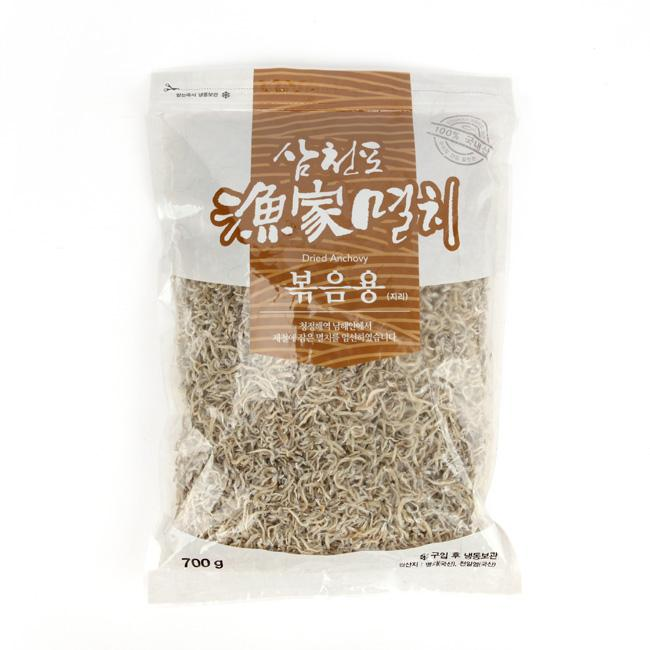 Samchunpo Premium Dried Anchovy for Stir-fry (Medium Anchovies) 700g