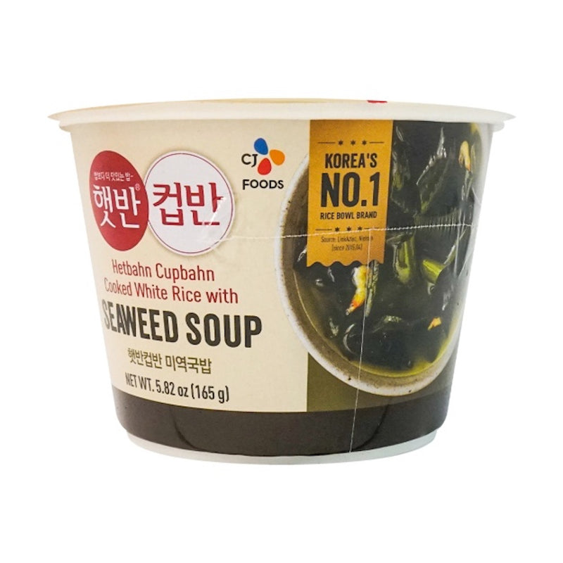 CJ Foods Seaweed Soup Rice Bowl