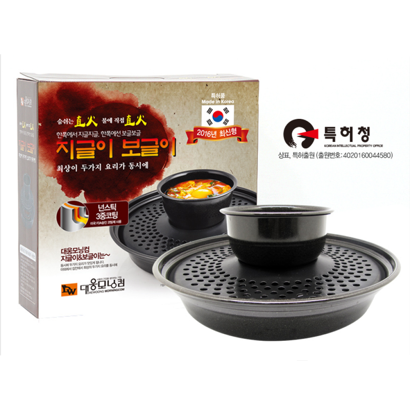Daewoong 2 in 1 Boil & Grill Pan Set