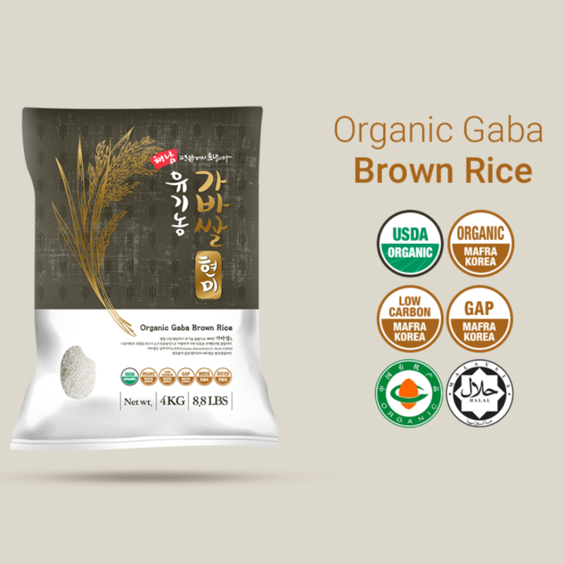 Haenam Organic GABA Brown Rice 4kg (Limited to 2 Bags per Order) (Milled Date: 07/14/2020)