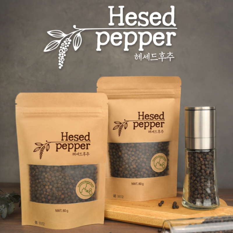 Hesed Whole Peppercorn (80g) + Premium Pepper Grinder