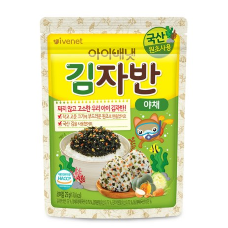 Ivenet Kimjaban Seaweed Vegetable Flakes 25g